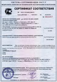 Сертификат пленки для изготовления планов эвакуации